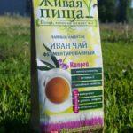 """Чайный напиток """"Иван-чай ферментированный"""" без добавок, 75г."""