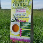 """Чайный напиток """"Иван-чай ферментированный с листьями Саган-Дайля"""", 75г."""
