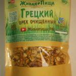 Орех Грецкий очищенный 300 гр