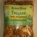Орех Грецкий Очищенный 750 гр