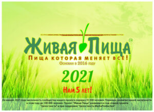 Kalendar_2021_s_krasnym_textom_Master