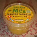 Мёд «Клён» (в пищевом пластике)