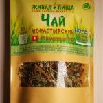 "Чай травяной ""Монастырский"" 50 гр"